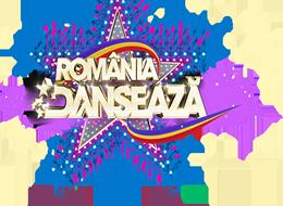 Romania_Danseaza.png (260×190)