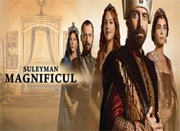 Suleyman_magnificul.jpg (260×190)